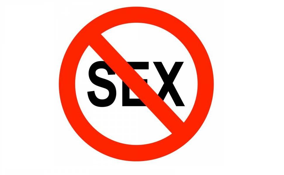 запрет на секс